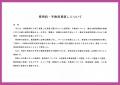 toki2016-12-03.jpg