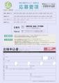 utaougifu_02.jpg