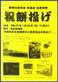 web-dachi.jpg