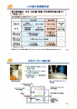 web02-EPSON471.jpg