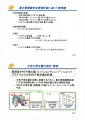 web03-EPSON475.jpg