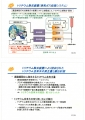 web04-EPSON475.jpg