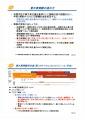 web05-EPSON473.jpg