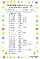 web2016-002E430.jpg