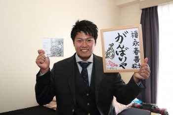 絵日記1・7福永