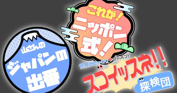 日本 自画自賛