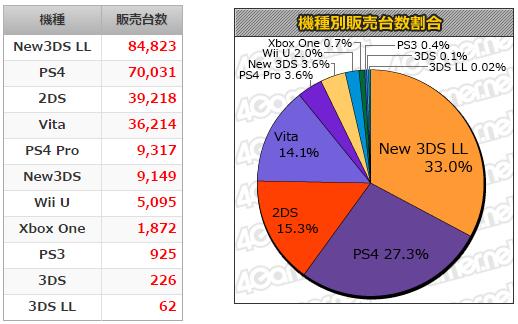 2016-12-21_220848.jpg
