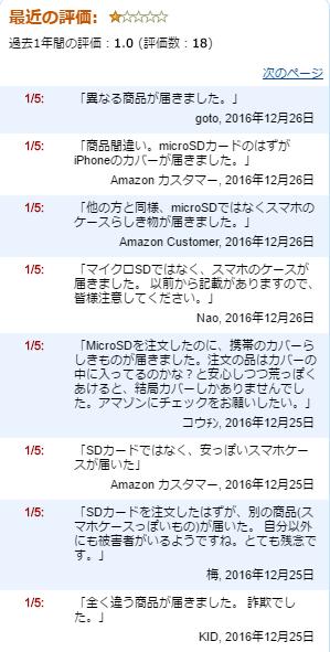 2016-12-26_132816.jpg