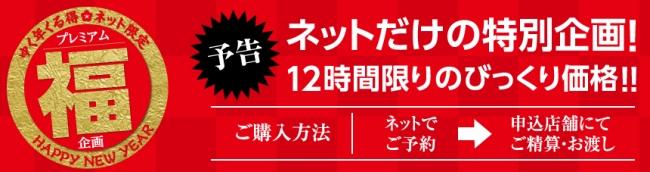 2016-12-30_204507.jpg
