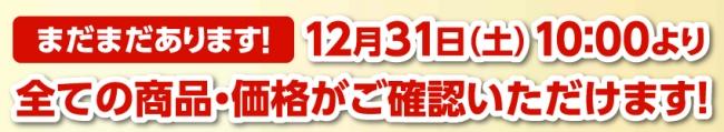 2016-12-30_204514.jpg