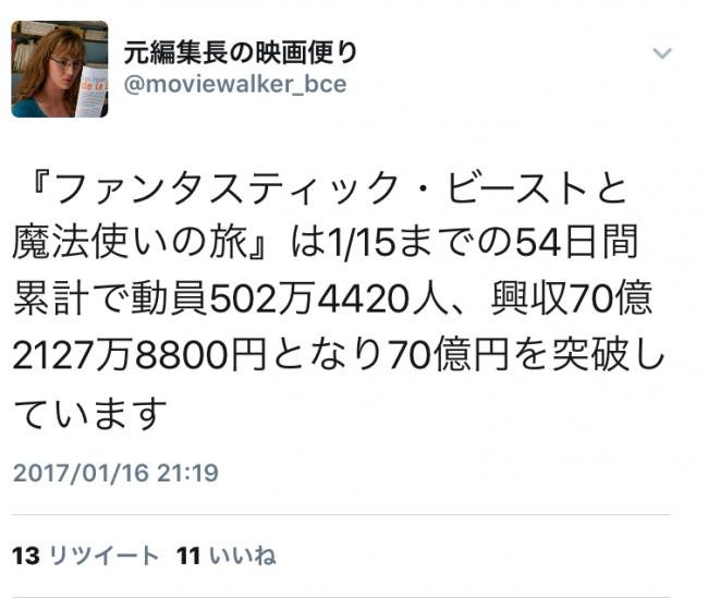 2017-01-16_224248.jpg