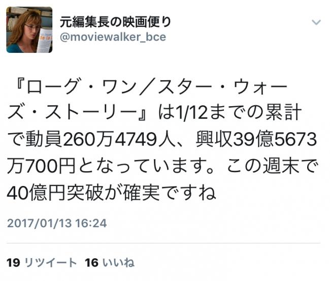 2017-01-16_225359.jpg
