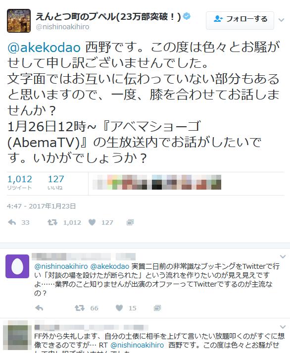 2017-01-24_101454.jpg