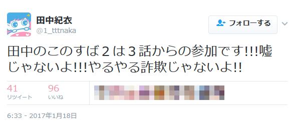 2017-01-26_014111.jpg