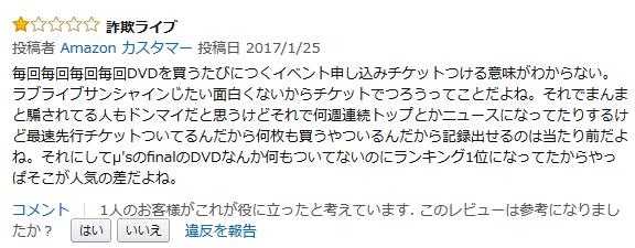 2017-01-26_120542.jpg