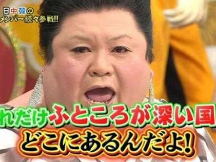 生活保護 日本 マツコ・デラックス