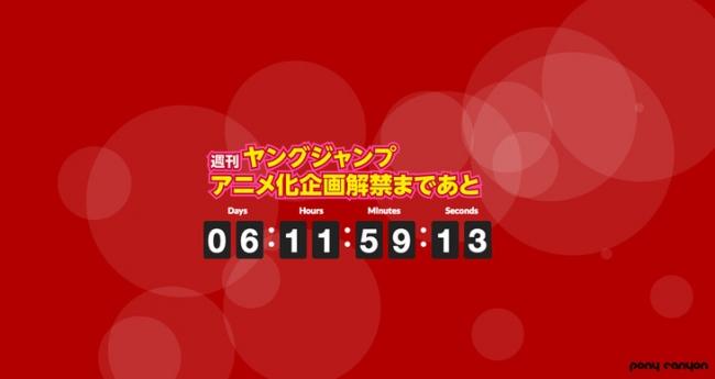 news_header_countdown.jpg
