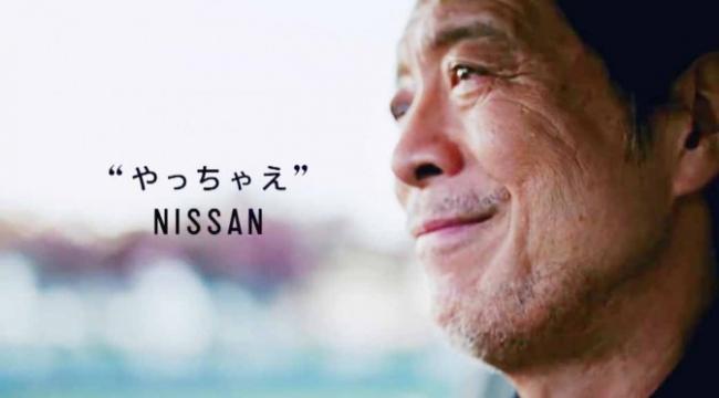 nissan-tv-cm-automatic-brake-standardization-yazawa-.jpg