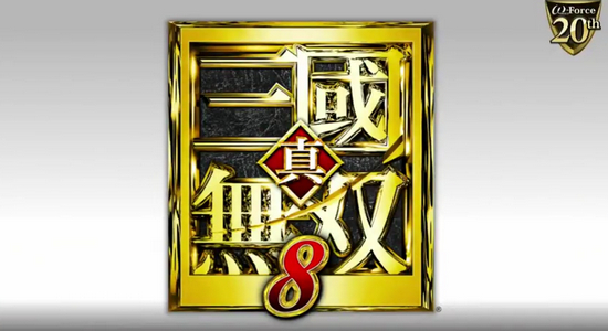 sangokumusou8.jpg