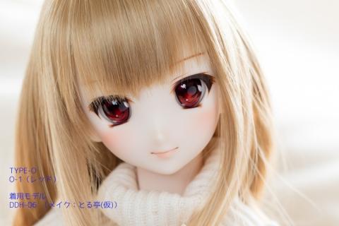 type_o_sam.jpg