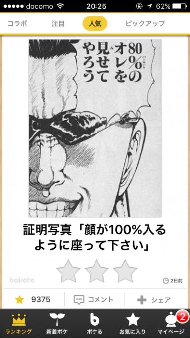 C8gjyHn.jpg