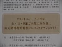 PC170410.jpg