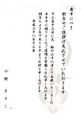 onosei3.jpg