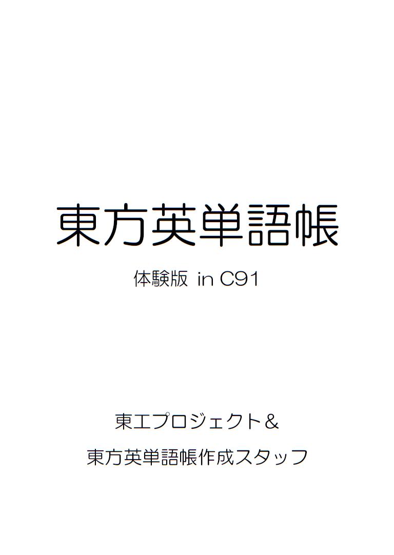C91_h