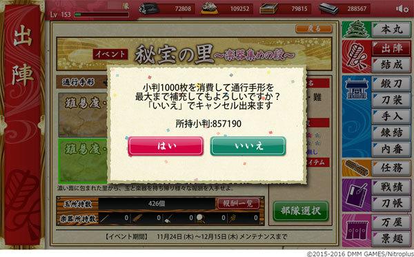 TouLoveCap_20161124-185847.jpg