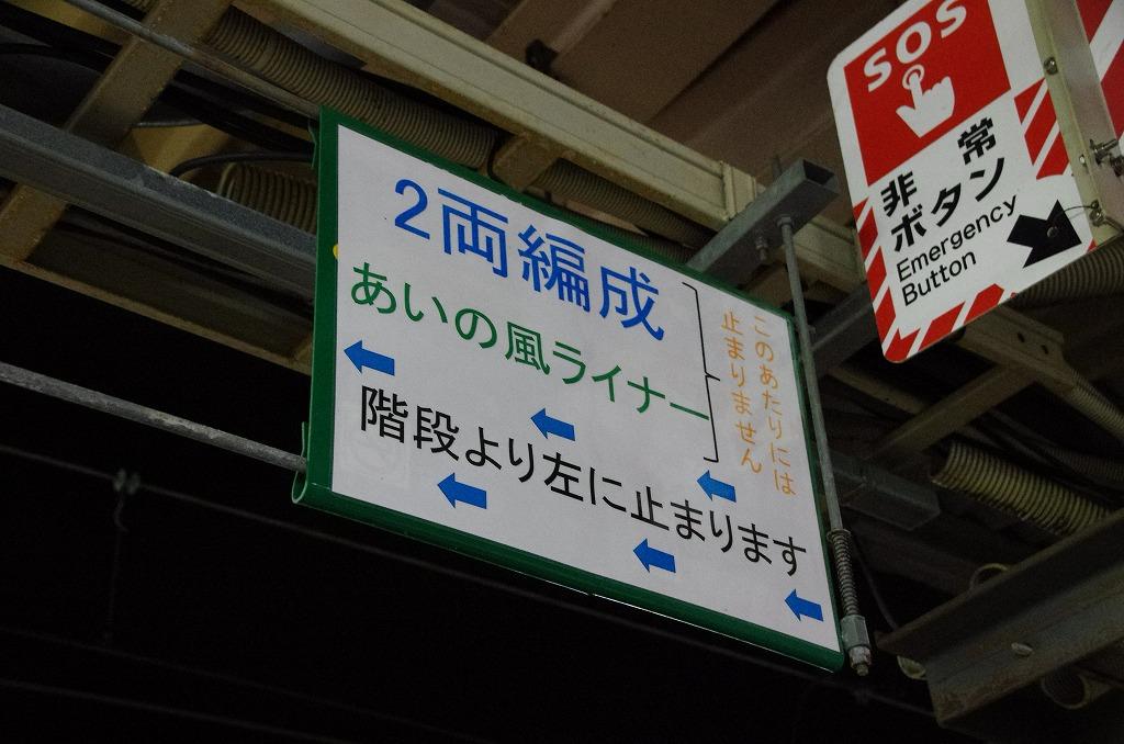 170104takaokafuda.jpg