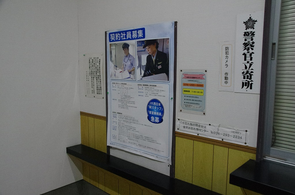 170117kagakasamadoguchi.jpg