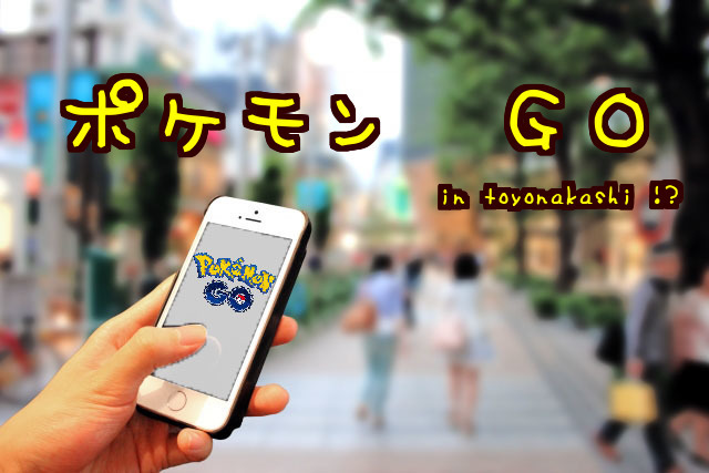 pokemon go 1611