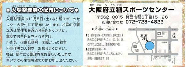 稲クリスマスコンサート1612 (2)