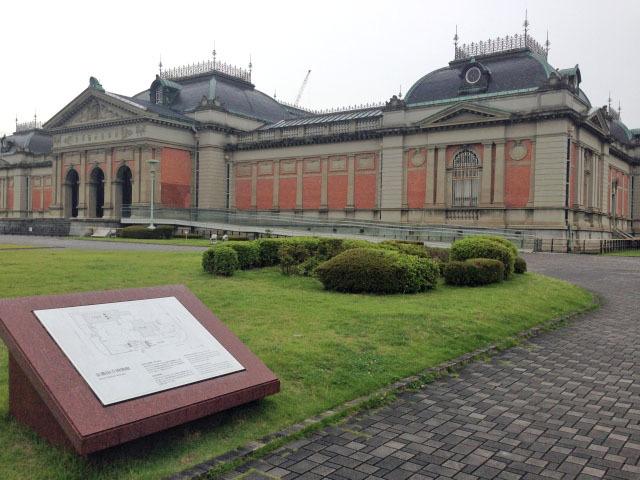 京都国立図書館1612