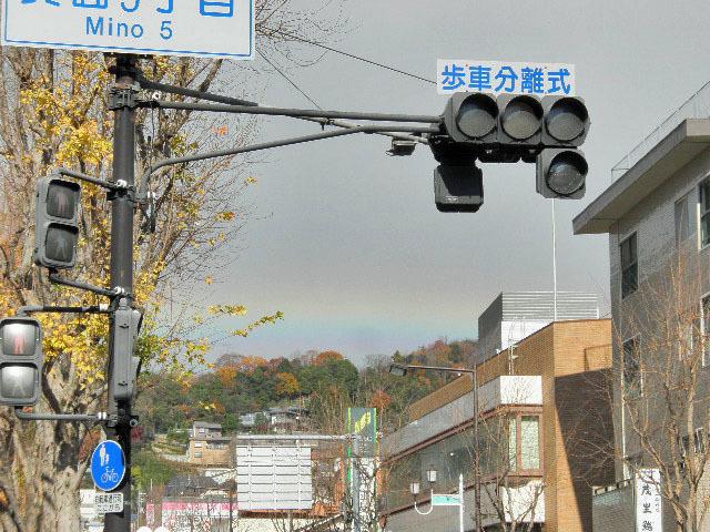 箕面虹1612 (1)