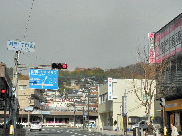 箕面虹1612 (4)