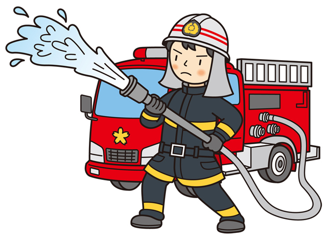 消防士1612