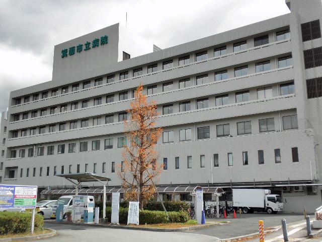 箕面市立病院1612