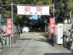 椋橋総社 初詣2017 (1)