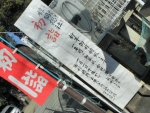 椋橋総社 初詣2017 (2)