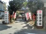 服部住吉神社 初詣2017 (1)