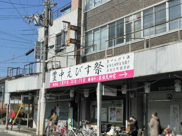 服部天神宮 初詣2017 (5)