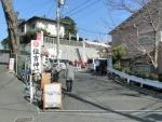 若宮住吉神社 初詣2017 (1)