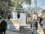 上新田天神社 初詣2017 (3)