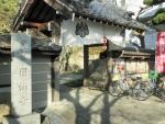 円満寺 初詣 2017 (1)