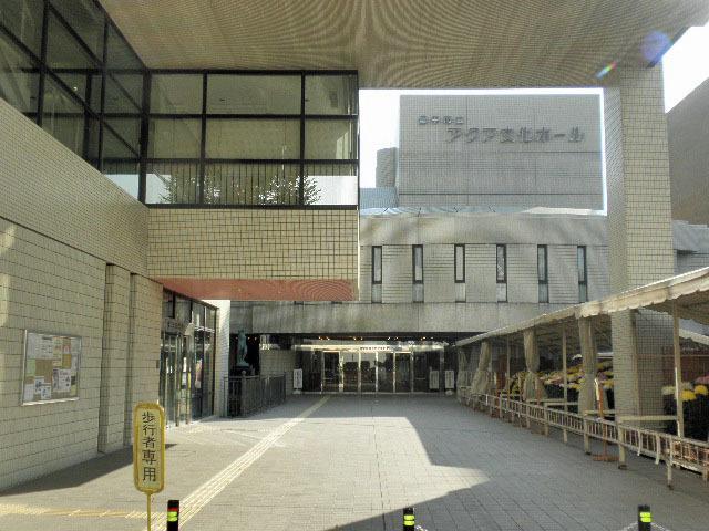 中央公民館横花壇マチカネくんマンホール (1)