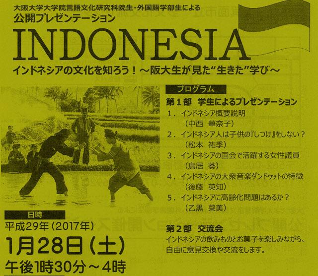 インドネシア口座701 (1)