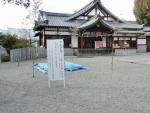 豊中稲荷神社1701よんど (2)