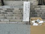 熊野田八坂神社1701とんど (4)