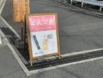 若美住吉神社1701とんど (1)